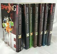 Jing King of Bandits Volume 1 2 3 4 5 6  Lot of 7 Manga Yuichi Kumakura Tokyopop