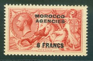 SG 201 Morocco Agencies 1924-32. 6f on 5/- rose-red. A fine unmounted mint...