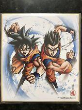 Dragon Ball Goku Gohan Shikishi ART 5 No.5 BANDAI Japanese Japan