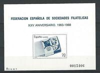 DIFÍCIL PRUEBA OFICIAL DE LUJO FESOFI EDIFIL Nº 16 NUEVA **