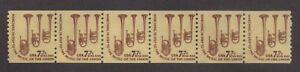 1976  # 1614  Strip of 6 - Saxhorn  7.7c MNH