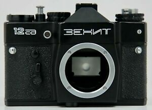 Vintage 3EHNT 12ca Zenit 35mm Film Camera - USSR - Very Clean / Works BODY ONLY