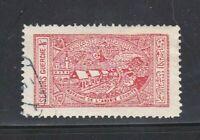 Saudi Arabia stamp #RA2, used,  1936 , fresh!