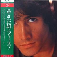 Masao Kusakari First Toho Records AX-8040 LP Japan OBI INSERT