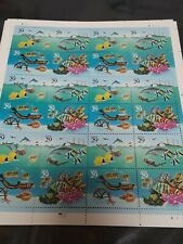 USPS 1993 Wonders of the Sea Full Sheet 24 Stamps x 29c. MNH