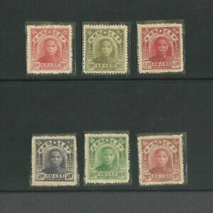 NORTH EAST CHINA 1947 MANCHURIA Partial Stamp Set MNH Dr. Sun Yat Sen
