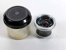 Carl Zeiss PRO-TESSAR 35mm f4 lens in hard case – edge separation – DK