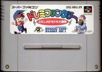 USED DOREMI FANTASY Nintendo Super Famicom Japanese SFC SNES Japan F/S