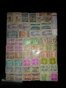 Bangladesh 5000 Stamps Used