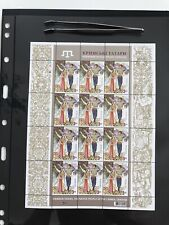 Ukraine Europe Post Stamps. Crimean Tatars. MNH Condition. 1 Block 12 Stamps.