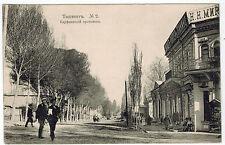 Kaufman Alley in Tashkent, Russian Central Asia, 1913 from Tashkent RWS