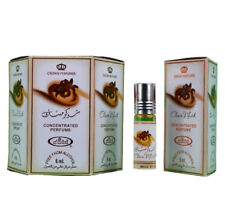 Choco Musk 6ml by Al Rehab Best Seller Perfume/Attar (6 X 6ml)