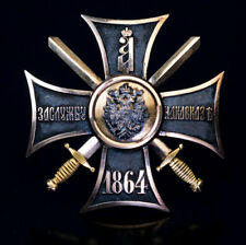 Antique Imperial Russian Silver Gold Badge 1864