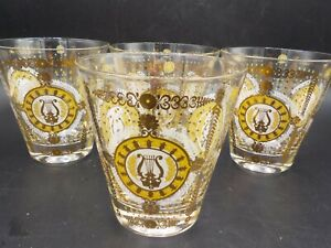 4 Mid Century Georges Briard Drink Low Ball Glasses Glass Set Hollywood Regency