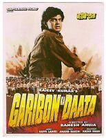 India Bollywood1989 Garibon Ka Daata Press Book Mithun Chakraborty Sumeet Saigal