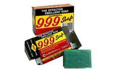 Emollient Chlorophyll 999 Soap 90g Sabun Mandi/Body Bath Soap /叶绿素香皂