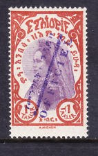 ETHIOPIA 1928 SG230 1t mauve&red-brown opt OFFICIEL in violet superb unmounted/m