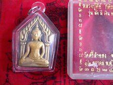 Rare amulette thai, PHRA KHUN PAEN, amulet, magie, puissant talisman de charme