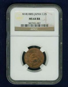 JAPAN MEIJI YR. 18 (1885) 1/2 SEN COIN CHOICE UNCIRCULATED CERTIFIED NGC MS64-RB