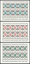 ✔️ NETHERLANDS 1967 - AMPHILEX MINISHEETS - SC.448/450 ** MNH [NVPH-886-888]