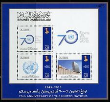 BRUNEI GOLDEN 2015 70th ANNIVERSARY OF THE UNITED NATIONS SOUVENIR SHEET MINT NH