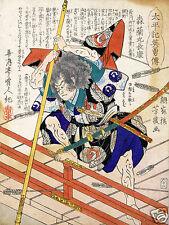 Samurai Warrior Japan Mori Ranmaru Sword Staff 6x5 Inch Print