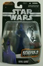 Star Wars 2006 Royal Guard Action Figure The Episode Iii Collection 5 Of 14