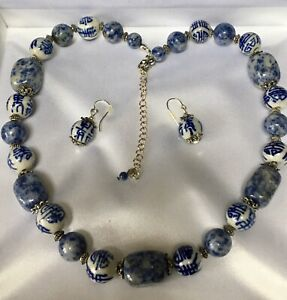 Sodalite & Vintage Beads Necklace & Earring Set