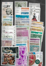 SPAIN 1967 COMPLETE YEAR STAMP COLLECTION Values Mint Never Hinged
