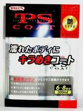 WILLSON Silane Car Coating Agent PS COAT Gloss type 300ML 01266 From Japan