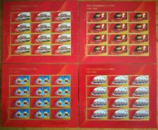 China 2009-25 60th Founding of China full sheet