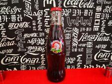 rare china Coca Cola  2002 Christmas bottle 192ml empty