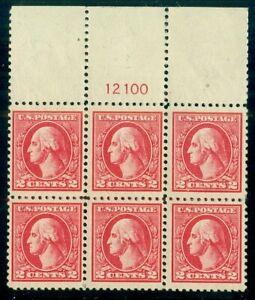 US #528 2¢ carmine, type Va, Plate No. Block of 6 NH XF Scott $175.00
