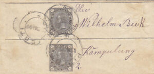 ROMANIA 1893 DOUBLE - STATIONERY WRAPPER 2X1½ BAN SENT TOCAMPU-LUNG
