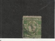 Japan, Postage Stamp, #16a Used Short Perfs Bottom, 1873