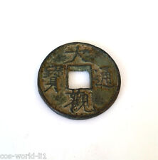 Collectables! China Qing dynasty Handwork Copper Pay soldiers