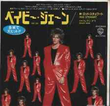 "Rod Stewart-baby jane.7"" japanese"