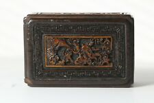 Antique 19thC Chinese Canton Carved Wood Slide Lid Box