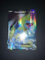 Manectric EX FULL ART ULTRA RARE 113/119 Pokemon XY Phantom Forces TCG Holo
