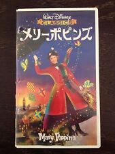 Rare Vintage Walt Disney Home Video Mary Poppins VHS in Japanese
