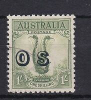 APD547)Australia 1932 1/- Yellow Green Lyrebird MISPLACED Ovpt. OS fine cds used