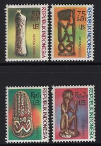Indonesia-West Irian 1970 Wooden Figures set Sc# 50-59 NH