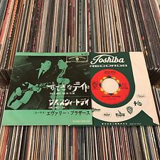 EVERLY BROTHERS THAT'S WHAT YOU DO TO ME JAPAN 7""