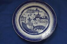 ANTIQUE CANTON CHINESE BLUE & WHITE PORCELAIN 9 1/2 INCH PLATE MINT