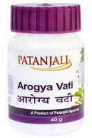 Patanjali Arogya Vati Benificial for General Diseases & Skin Diseases 40 gm Pack