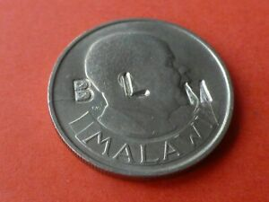 "1968 Malawi Shilling Stamped ""B L M"""