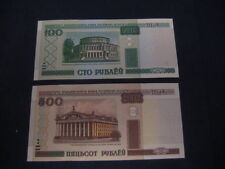 BELARUS 2000 ISSUE 100 & 500 RUBLEI BANKNOTE PAIR - UNC