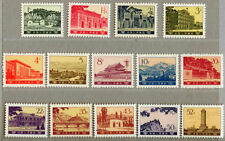 China 1974 R16 Revolutionary Site Regular Stamps