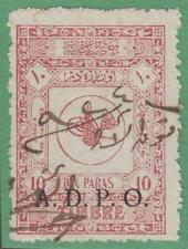 Syria French Occupation ADPO Proportional Fees Revenue McDonald #176 used cv $10