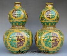 "14"" Chinese Wucai Porcelain Pottery 2 Dragon Play Bead Bottle Gourd Vase Pot Jug"